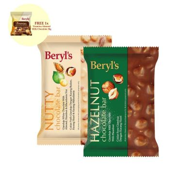 Beryl's 100g Chocolate Bar Mix Twin B