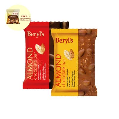 Beryl's 100g Chocolate Bar Mix Twin C