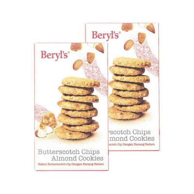 Butterscotch Chips Almond Cookies Twin Pack