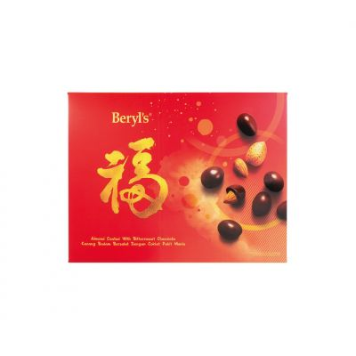 Beryl's CNY Almond Coated With Bittersweet Chocolate 160g