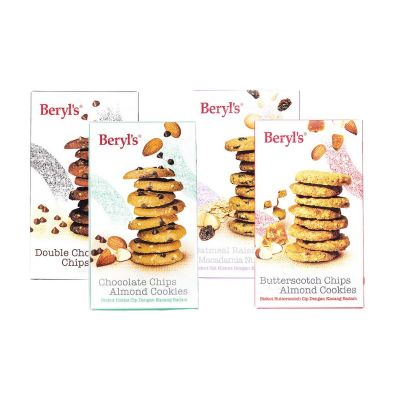 Beryl's 6.6 Sale Bundle C