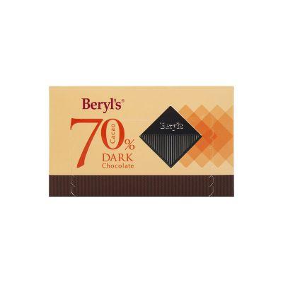 Beryl's 70% Cacao Dark Chocolate 60g