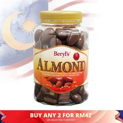Almond Coated With Milk Chocolate & Malt Puff 380g