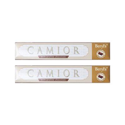 Camior Milk Pralines Chocolate 50g - Twin Pack