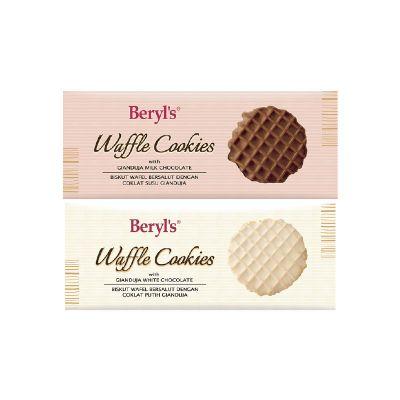 Beryl's Cookies Month Special Bundle C