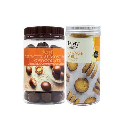 Beryl's Cookies Month Special Bundle I