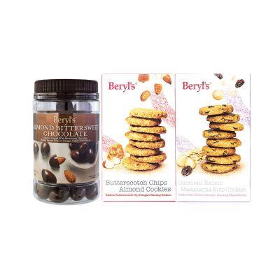 Beryl's Cookies Month Special Bundle K