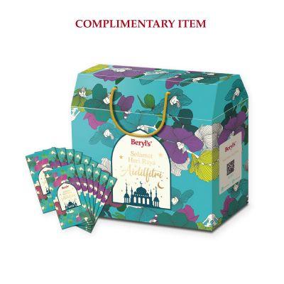 Beryl's Raya 2021 Supreme Gift Set A