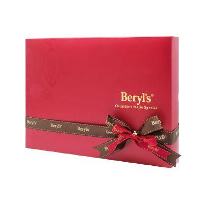 Beryl's Signature Gift Box