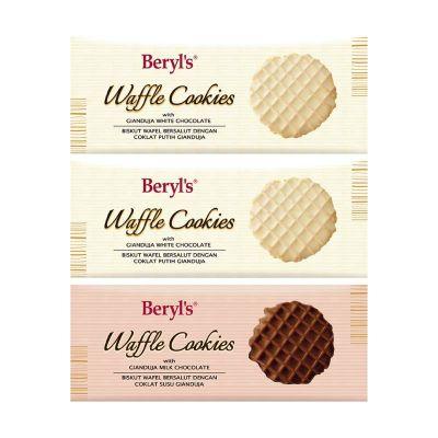 Beryl's Waffle Cookies Mix Bundle A