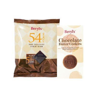 Beryl's 3.3 Sales Bundle B