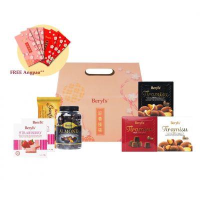 Beryl's CNY 2021 Gift Box 003A
