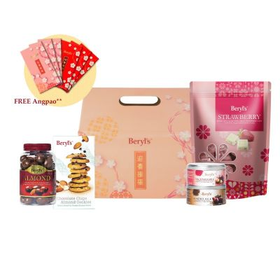 Beryl's CNY 2021 Gift Box 006 [ship on 19/01/2021 onwards]
