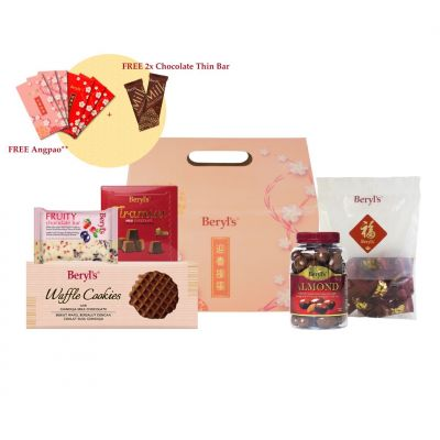 Beryl's CNY 2021 Gift Box 007 *FREE Chocolate Thin Bar 30g X 2*