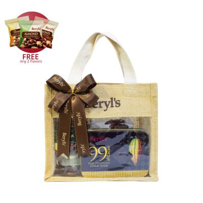 Beryl's Father Day Special Gift B