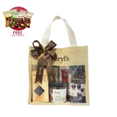 Beryl's Father Day Special Gift C