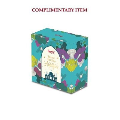 Beryl's Raya 2021 Signature Delights Gift Box I