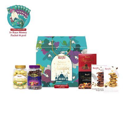 Beryl's Raya 2021 Deluxe Gift Box 004