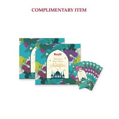 Beryl's Raya 2021 Signature Delights Gift Box D