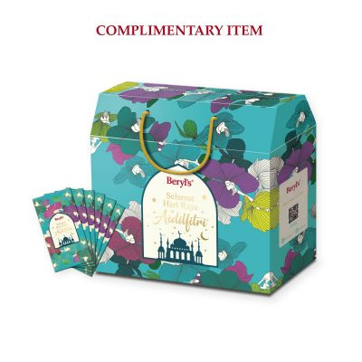 Beryl's Raya 2021 Deluxe Gift Box 005 (Deliver on 6th April onward)
