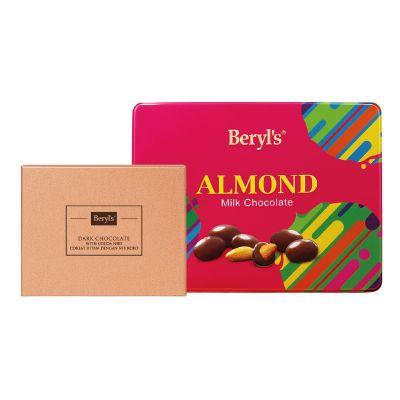Beryl's Raya 2021 Lebaran Gift Set 2