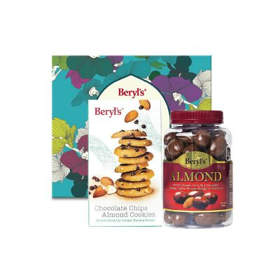 Beryl's Raya 2021 Signature Delights Gift Box G