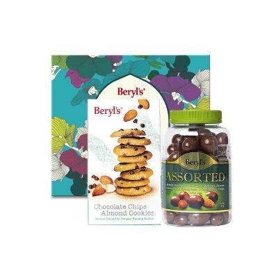 Beryl's Raya 2021 Signature Delights Gift Box H