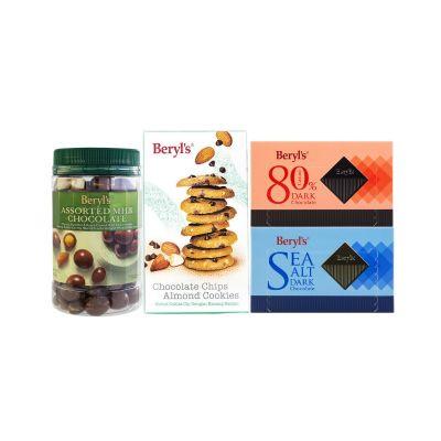 Beryl's 2021 Chocolate Month Gift - B