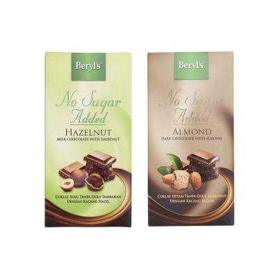NSA Chocolate Bar 85g - Pack of 2