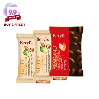 Beryl's 100g Chocolate Bar - Triple Pack A [Buy 2 Free 1]