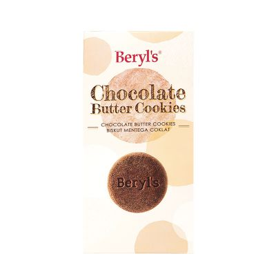 Beryl's Chocolate Butter Cookies 70g
