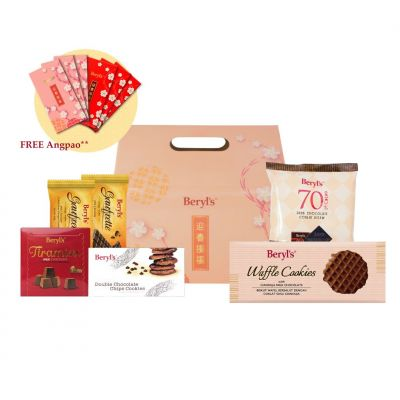 Beryl's CNY 2021 Gift Box 001 [ship on 19/01/2021 onwards]