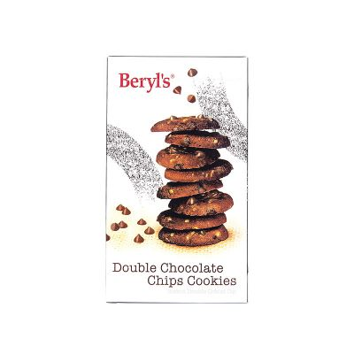 Double Chocolate Chips Cookies 100g