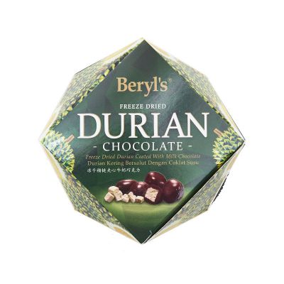 Beryl's Freeze Dried Durian With Milk Chocolate 100g