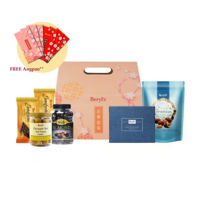 Beryl's CNY 2021 Gift Box 005 [ship on 19/01/2021 onwards]