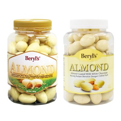 Beryl's Mix Jar Bundle D