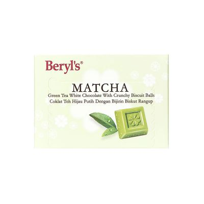 Matcha Green Tea Chocolate With Crunchy Malt Puff 60g