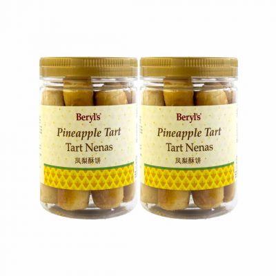 Beryl's Pineapple Tart Cookies 200g - pack of 2 [Best Before: Apr 2021]