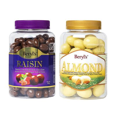 Beryl's Merdeka Celebration Jar Bundle A