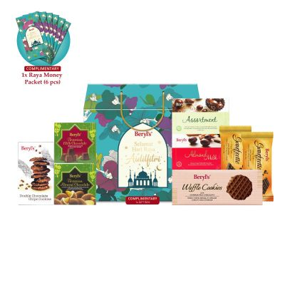 Beryl's Raya 2021 Deluxe Gift Box 001 (Deliver on 6th April onward)
