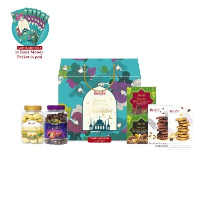 Beryl's Raya 2021 Deluxe Gift Box 004 (Deliver on 6th April onward)