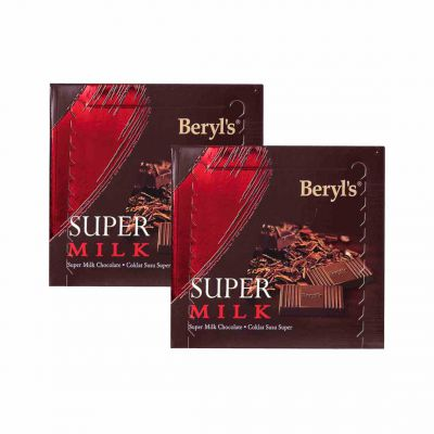 Super Milk Chocolate 60g - Pack of 2
