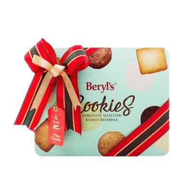 Exquisite Cookies Selection 216g